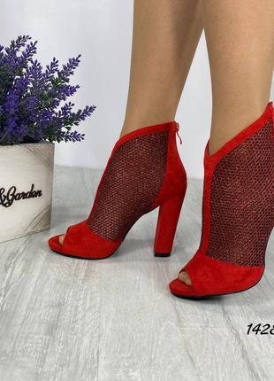 Распродажа! красные ботильоны с открытым носком