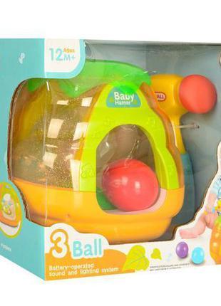 Игрушка-стучалка с молоточком и шариками