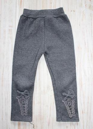 Теплые штанишки на меху