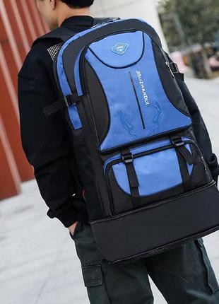Большой вместительный туристический рюкзак унисекс