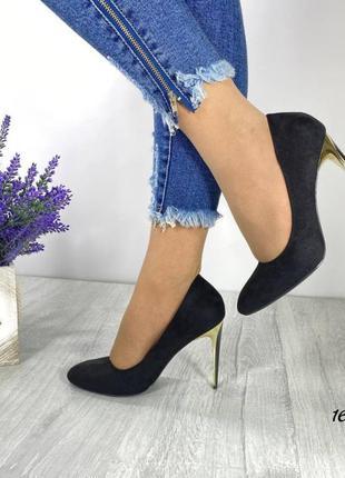 Замшевые классические туфли
