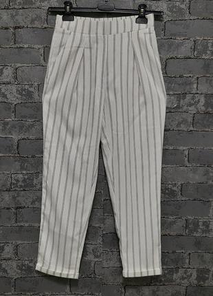 Молочные брюки штаны в полоску на высокой посадке