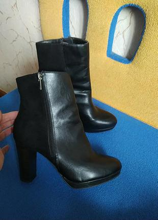 New look ботинки