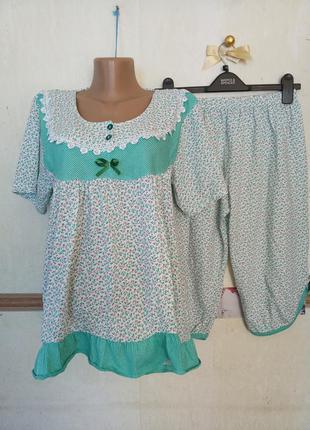 Трикотажная пижама с капри р.48-50