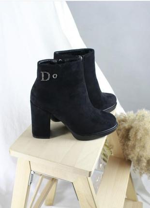 Шикарные осенние🍂 деми ботинки каблук