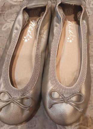 Next туфли/туфельки/балетки, мягкие, как тапочки, серебристые с люрексом по канту, нарядные.