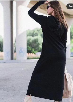 Теплое макси платье