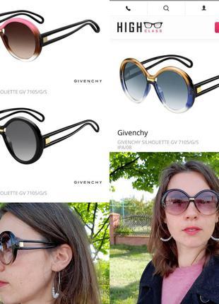 Очки солнечные большие в стиле 70-х годов 70 винтаж ретро