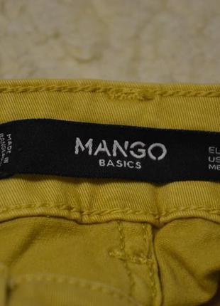 Супер джинсы с высокой талией
