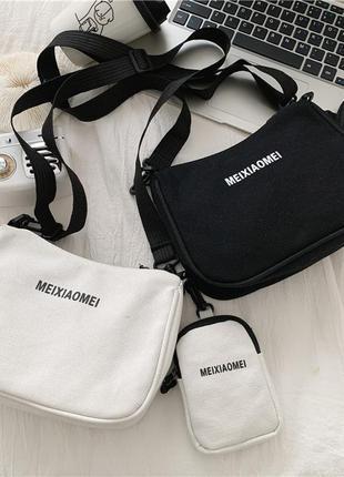 ⭐ модная сумка , с маленькой сумкой