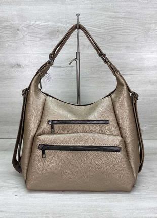 Золотистая модная сумка мешок рюкзак трансформер сумочка шоппер через плечо молодежная