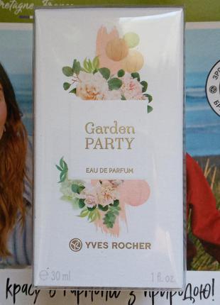 Парфюмированная вода ив роше 30 мл garden party yves rocher