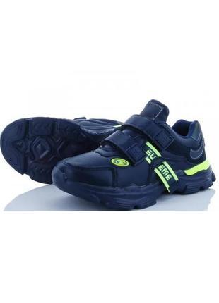 Детские синие кроссовки на липучках для мальчика