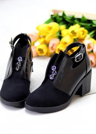 Дизайнерские женские туфли ботинки ботильоны на удобном каблуке   к 11643