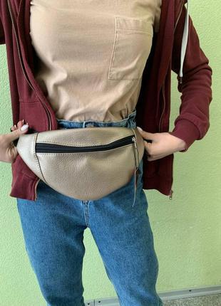 Распродажа /sale/скидка женская золотая  сумка через плече, бананка