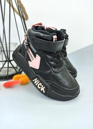 Ботинки демисезонные для девочки чёрные с розовой стрелкой