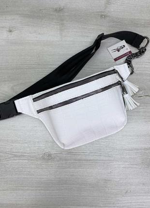 Белая маленькая бананка сумочка на пояс нагрудная поясная мини сумка через плечо