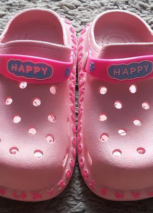 Новые,стильные,качественные сабо-кроксы-аквашузы happy