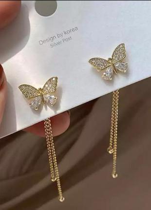 Серьги серёжки в камнях гвоздики бабочки хит тренд цепи