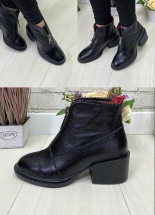 36-41 рр деми/зима ботинки на низком каблуке натуральная кожа / замша