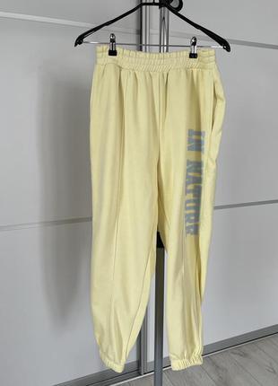 Спортивні штани жовті, яскраві штани від h&m