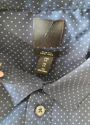 Рубашка фирмы h&m, размер l