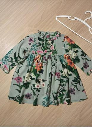 Шикарное платье ❣️