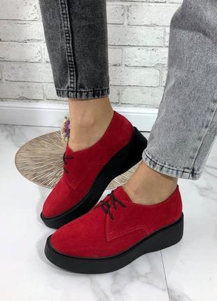 36-41 рр туфли на платформе на шнурках натуральный замш/кожа