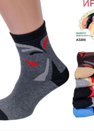 Медицинские теплые носки