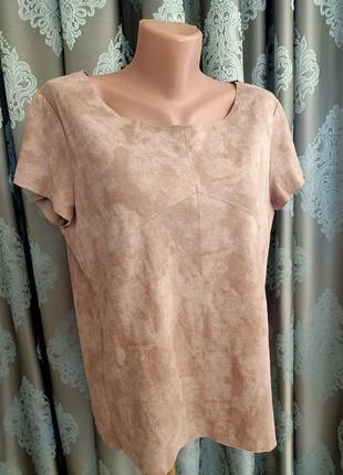 Блуза, блузка иск. замша, нюд. 1+1= 50% скидки на 3ю вещь.