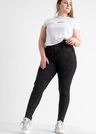 Чорні джинси лосіни великих розмірів, джинсы лосины больших батал
