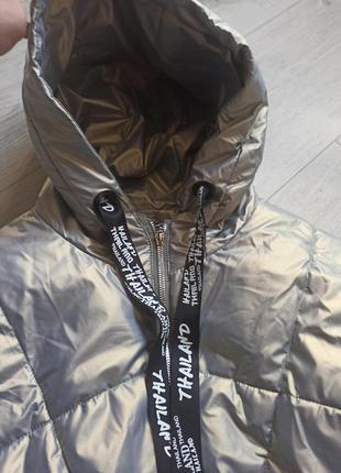 Куртка зефирка с капюшоном деми металлик