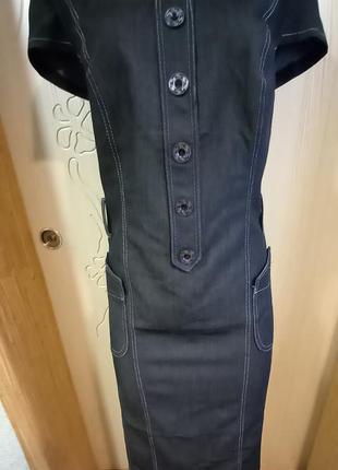 Сарафан под джинсу новый.56р.серый