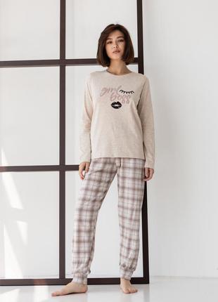 Светлая пижама беж комплект для дома и сна кофта и штаны в клетку хлопок хлопковая піжама бавовна