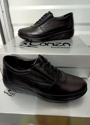 Кроссовки макасины туфли