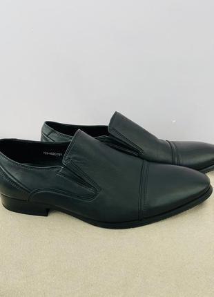 Кожаные мужские туфли
