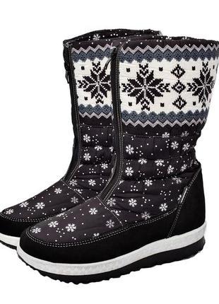 Жіночі дутики чоботи на зиму чорні (ktv-109)