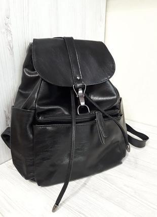 Рюкзак жіночий. уцінка