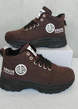 Підліткові кросівки з утепленням р-р 39-40, маломірки, устілка 24-24.5 см