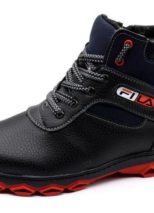 Зимові черевики чоловічі прошиті і утеплені (сб-17к)