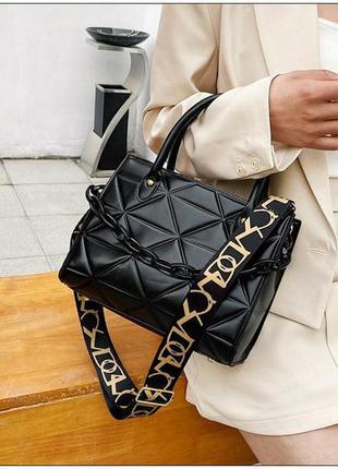 Сумка, сумка через плечо, сумка с цепочкой