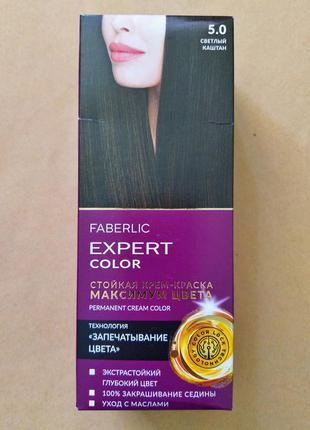 Краска для волос expert, тон «5.0. светлый каштан»