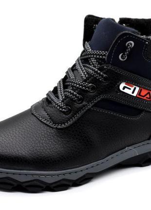 Чоловічі черевики зимові утеплені (сб-17н)