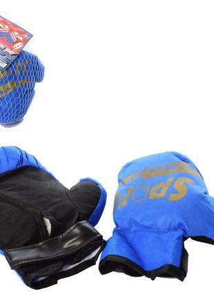 Боксерские перчатки mr 0510 в сетке 22 см (синий)