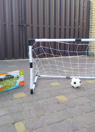 Футбольные ворота+мяч+насос