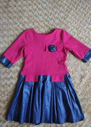 Трикотажна сукня юбка екокожа