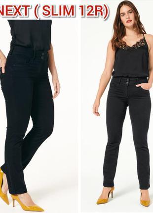 Базовые черные джинсы ( слим) next ( размер 12 r)