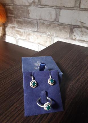Набор серебро с зеленым агатом и циркониями