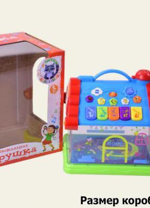 Детская развивающая игра-домик 876 (t95-d3629) с музыкой