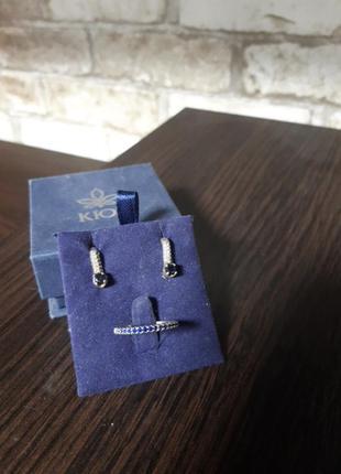 Серьги с сапфиром и фианитами серебро 925 покрыто родием и кольцо бижутерия